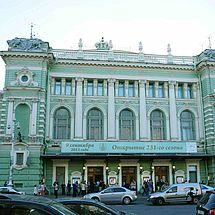 Solisten der Mariinsky-Akademie St. Petersburg